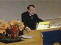 Prof. Luc Montagnier was awarded the Nobel Prize