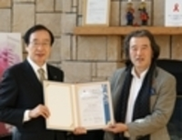 Osato Laboratory, Inc. has been assessed to comply with the FSSC 22000:2010 (Food Safety System Certification 22000) first in Japan by JIA.