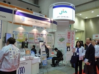 Japan Gas Appliances Inspection Association (JIA-ISO : Certification Authority) introduce Osato Laboratory Inc. at HCJ2013