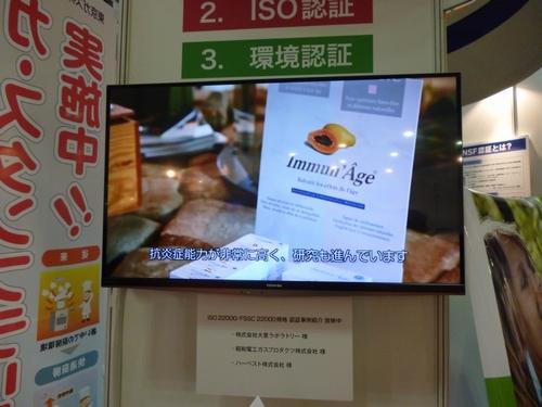 HCJ2013-001.JPG