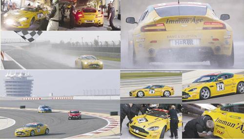 Aston Martin's technical partner