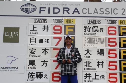 20160603_golf_1.jpg