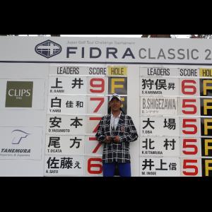 Kunihiro Kamii wins FIDRA Classic 2016