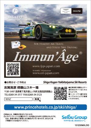 20170112_Prince_6.jpg