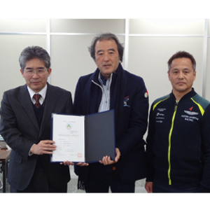 Osato Laboratory has been certified as  GIFU HACCP certification facility