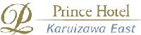 20190205_PrinceHotelKaruizawaEast_1.jpg