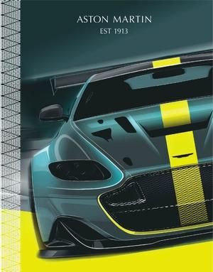 Advertising In Aston Martin Magazine Media Topics News Topics Osato International Immun âge English